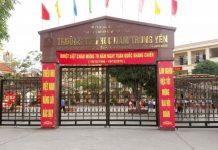 truong-tieu-hoc-nam-trung-yen-1-218x150